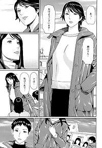 manga 11