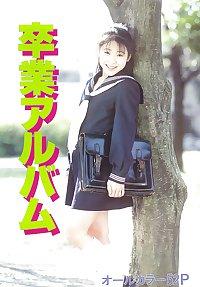Japan Premium Graphix 00023