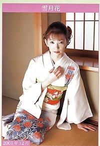 Japan Premium Graphix 00165-3